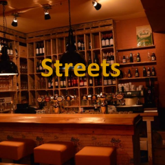 website wijnbar streets groenlo