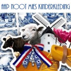webwinkel aapnootmies-kinderkleding